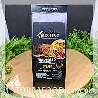 Кава мелена Jacoffee Espresso Ром, 225 г