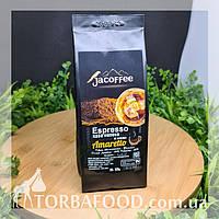 Кава мелена Jacoffee Espresso Амаретто, 225 г