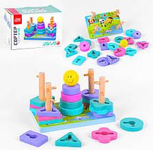 Дитяча Дерев'яна гра Fun Game 2 види в коробці