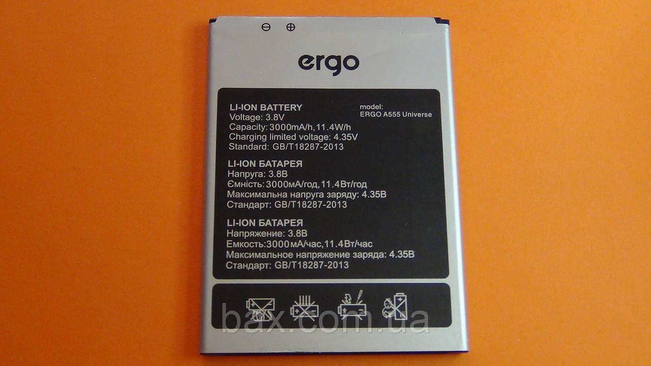 Aккумулятор для ERGO A555 оригинальный