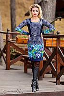 Молодежное платье Seventeen 44-50 размеры