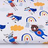 """Клапоть """"Звірі-супергерої"""" на білому тлі, № 2701а, розмір 49*80 см, фото 2"""