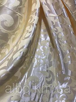 Жаккардова тканина на метраж крем, висота 2,8 м (С28)