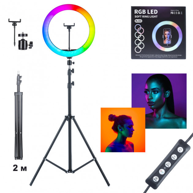Кільцева світлодіодний RGB LED лампа MJ33 + штатив 2 м