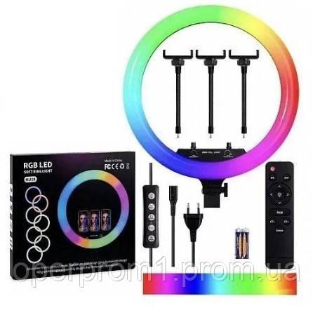 Кільцева світлодіодний RGB LED лампа MJ38 діаметром 38 см, 16 кольорів
