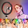 Кільцева світлодіодний RGB LED лампа MJ38 діаметром 38 см, 16 кольорів, фото 2