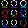 Кільцева світлодіодний RGB LED лампа MJ38 діаметром 38 см, 16 кольорів, фото 6
