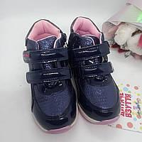 Детские демисезонные ботинки на девочку 22-25