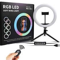 Кольцевая светодиодная RGB LED лампа MJ30 диаметром 30 см, 16 цветов