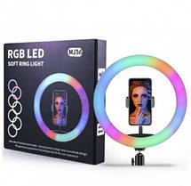 Кільцева світлодіодний RGB LED лампа MJ36 діаметром 36 см, 16 кольорів
