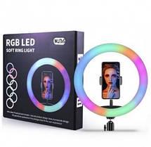 Кольцевая светодиодная RGB LED лампа MJ36 диаметром 36 см, 16 цветов