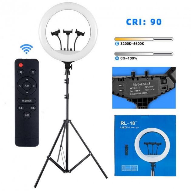 Кільцева світлодіодний RGB LED лампа RL18 + штатив 2 м