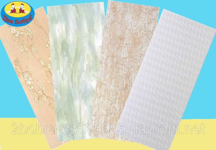 Пластиковые панели Термо-перевод 25 см ЭКОНОМ