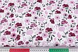 """Клапоть тканини """"Бордові квіточки"""" на білому тлі №3029а, розмір 22*160 см, фото 3"""