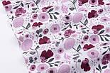 """Клапоть тканини """"Бордові квіточки"""" на білому тлі №3029а, розмір 22*160 см, фото 4"""
