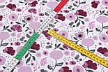 """Клапоть тканини """"Бордові квіточки"""" на білому тлі №3029а, розмір 22*160 см, фото 5"""