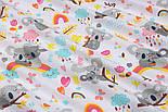 """Клапоть тканини """"Коали на веселці з м'ятними хмарами"""", на білому, № 2684а, розмір 31*80 см, фото 4"""