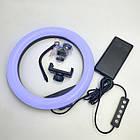 Кільцева світлодіодний RGB LED лампа MJ33 діаметром 33 см, 16 кольорів, фото 7