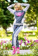 Молодежный спортивный костюм Seventeen 44-50 размеры