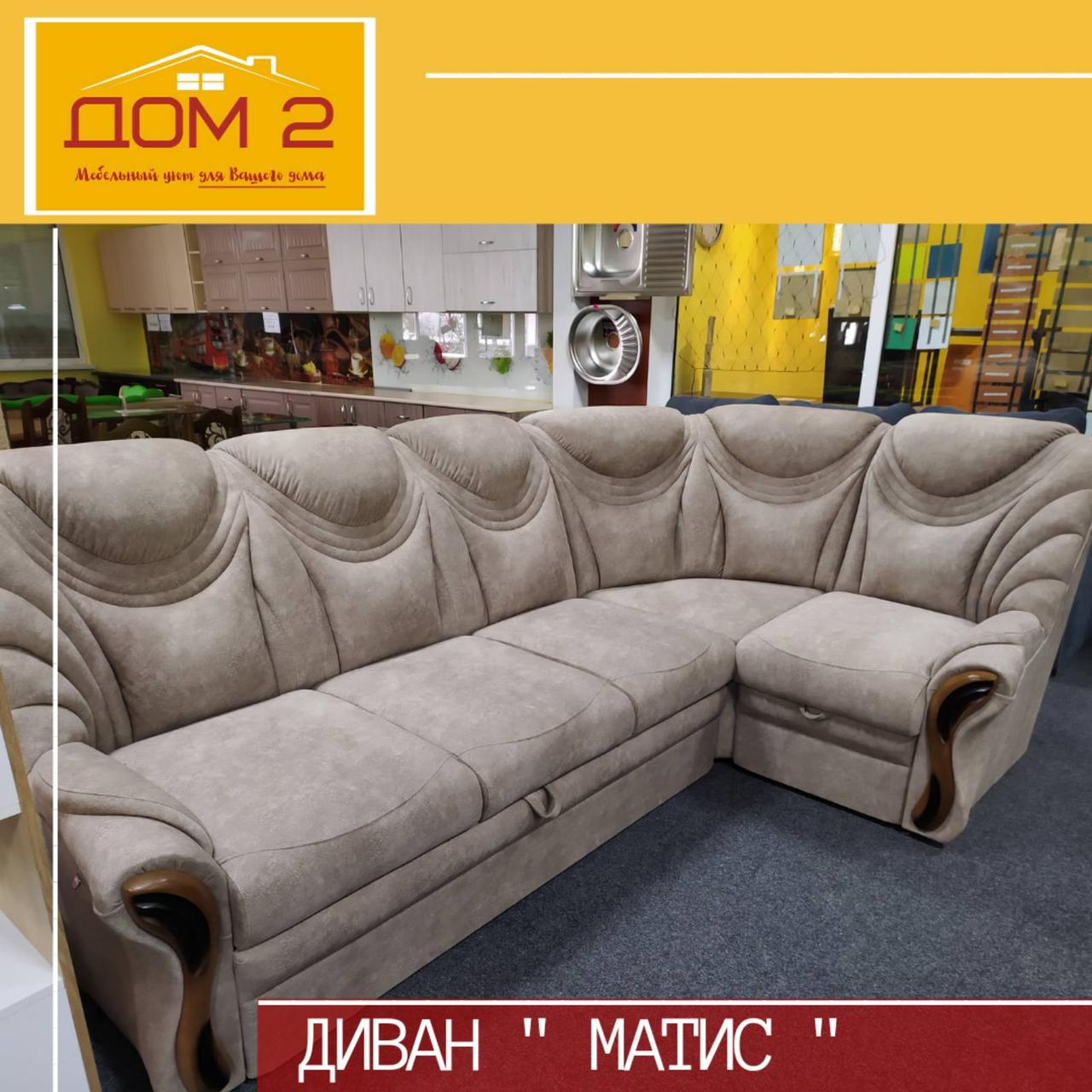 Угловой диван Матис