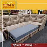 Угловой диван Матис, фото 5