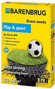 Газонна трава BarPower RPR Play & Sport, 1 кг, Barenbrug