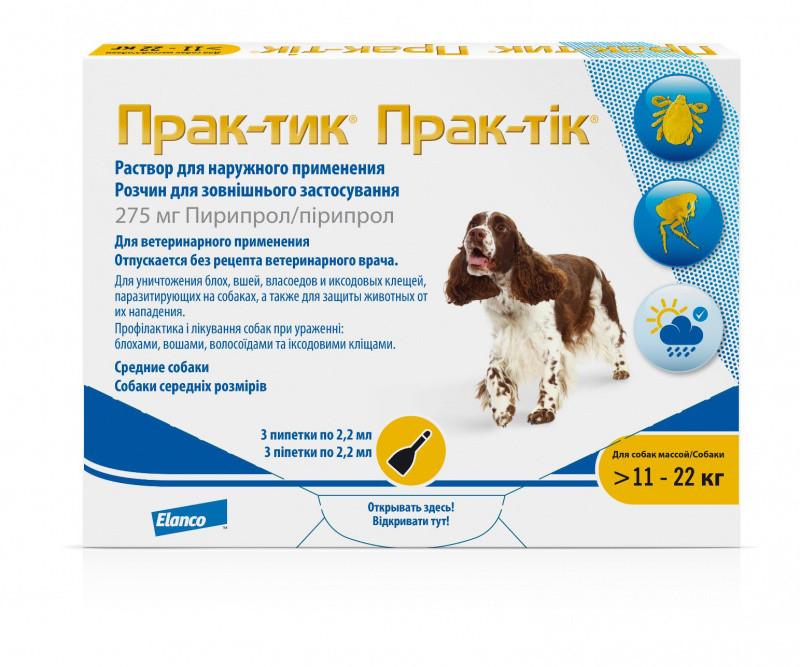 Капли от блох и клещей Прак-тик Elanco для собак 11-22 кг, 3 пипетки