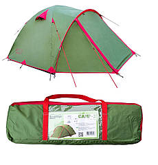 Палатка Tramp Lite Camp 2. Палатка туристическая. палатка туристическая