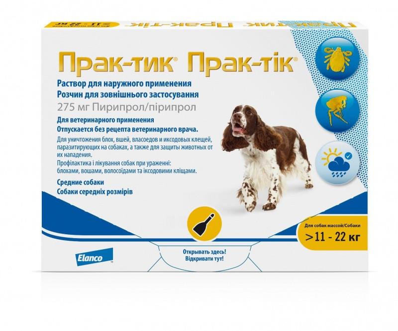 Капли от блох и клещей Прак-тик Elanco для собак 11-22 кг, 1 пипетка