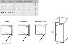 PDOP 1-90 satin (Transparent) Душова двері, фото 3