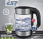 Чайник електричний скляний з підсвічуванням DSP KK1119, фото 2