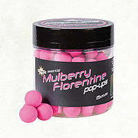 Плаваючі бойли Dynamite Baits Fluro Pop-Ups Mulberry Florentine (Шовковиця) 12мм