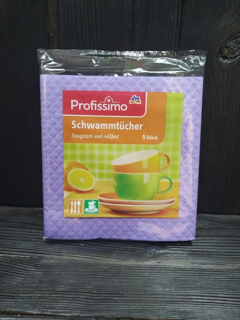 Denkmit Profissimo влаговпитывающие тряпочки для кухни (5 шт.)