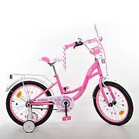Велосипед дитячий 2-х колісний для дівчаток білий з рожевим, колеса 18 дюймів Butterfly PROF1 18Д. Y1821
