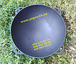 Сковорода чугунная гриль 40 см для барбекю, мангал, печи, фото 6