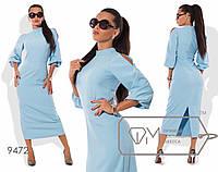 Сукня елегантне 45400