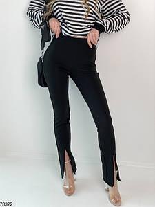 Р. 42-48 Женские брюки лосины с разрезами спереди черные