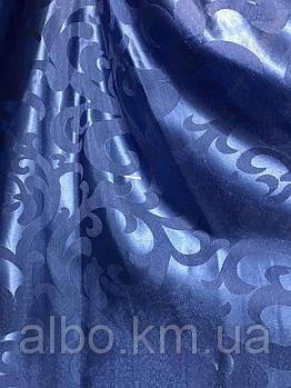 Жаккардова тканина на метраж синя, висота 2,8 м ( С28-16)