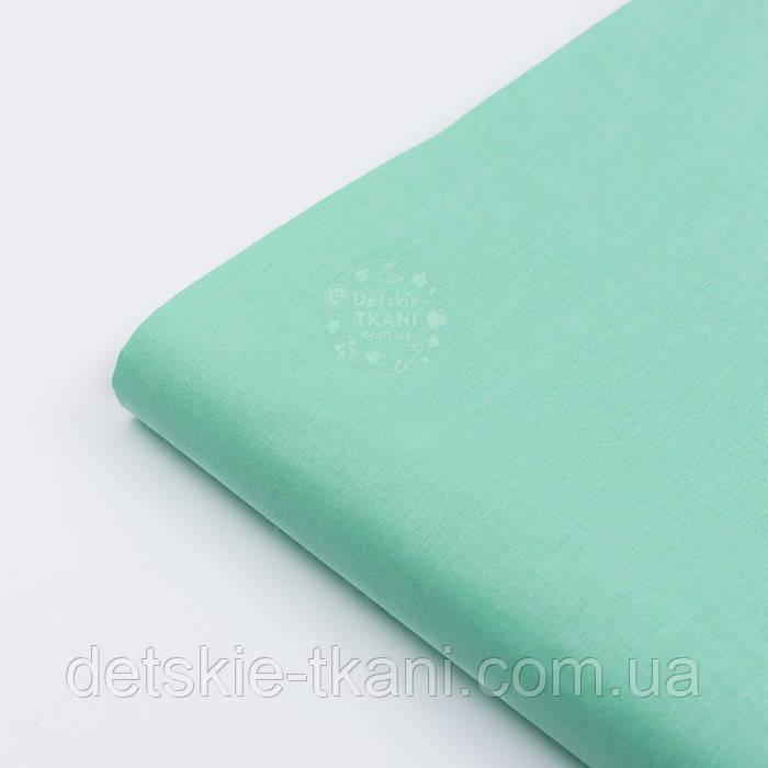 Клапоть тканини м'ятно-салатового кольору (№1104), розмір 48*115см
