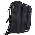 Рюкзак тактический 3D Pack Black, 15-20 л 5461, фото 2