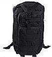 Рюкзак тактический 3D Pack Black, 15-20 л 5461, фото 3