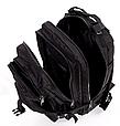 Рюкзак тактический 3D Pack Black, 15-20 л 5461, фото 4
