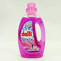 Dalli Sport Outdoor Гель для стирки для стирки спортивной и верхней одежды