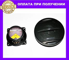 Автозвук MEGAVOX MD-459-S3 (230Вт) 3х смугові