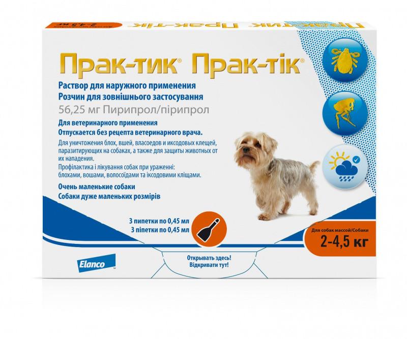 Капли от блох и клещей Прак-тик Elanco для собак 2-4,5 кг, 3 пипетки