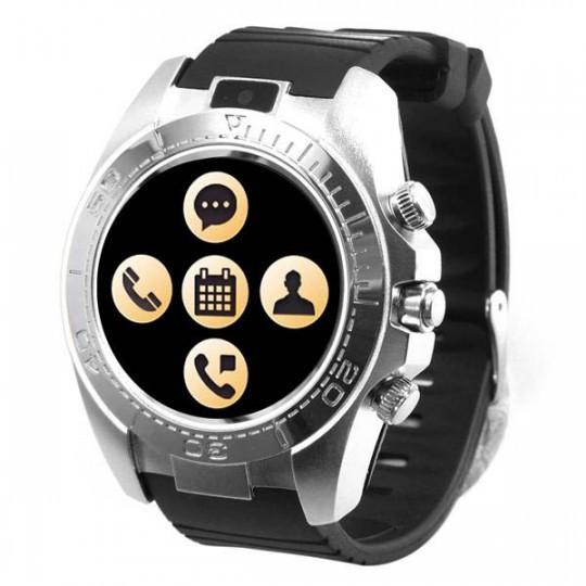 Часы Smart Watch SW007 серебро