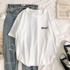 Женская футболка оверсайз из хлопка с надписью на груди (р. 42-46) 80ma413