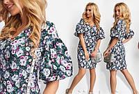 Сукня з пишним рукавом 45402
