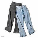 Жіночі джинси розкльошені з оригінальним поясом (р. S, M) 77bu584, фото 5