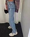 Жіночі джинси розкльошені з оригінальним поясом (р. S, M) 77bu584, фото 8